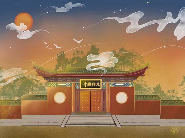 【通知】大相国寺将于农历正月十四日恢复对外开放