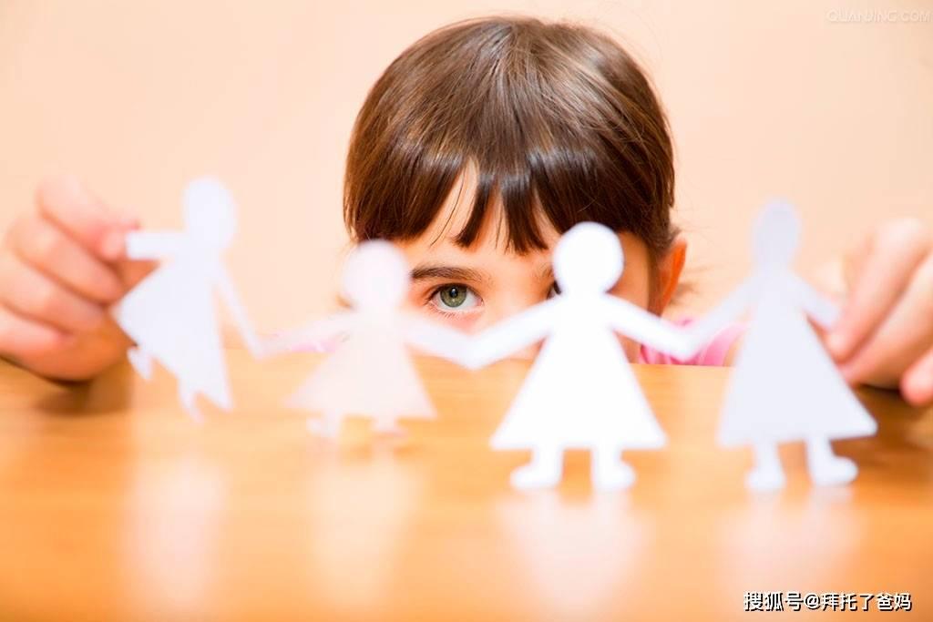 你家孩子是否有抑郁倾向?这几种孩子,要特别关注!