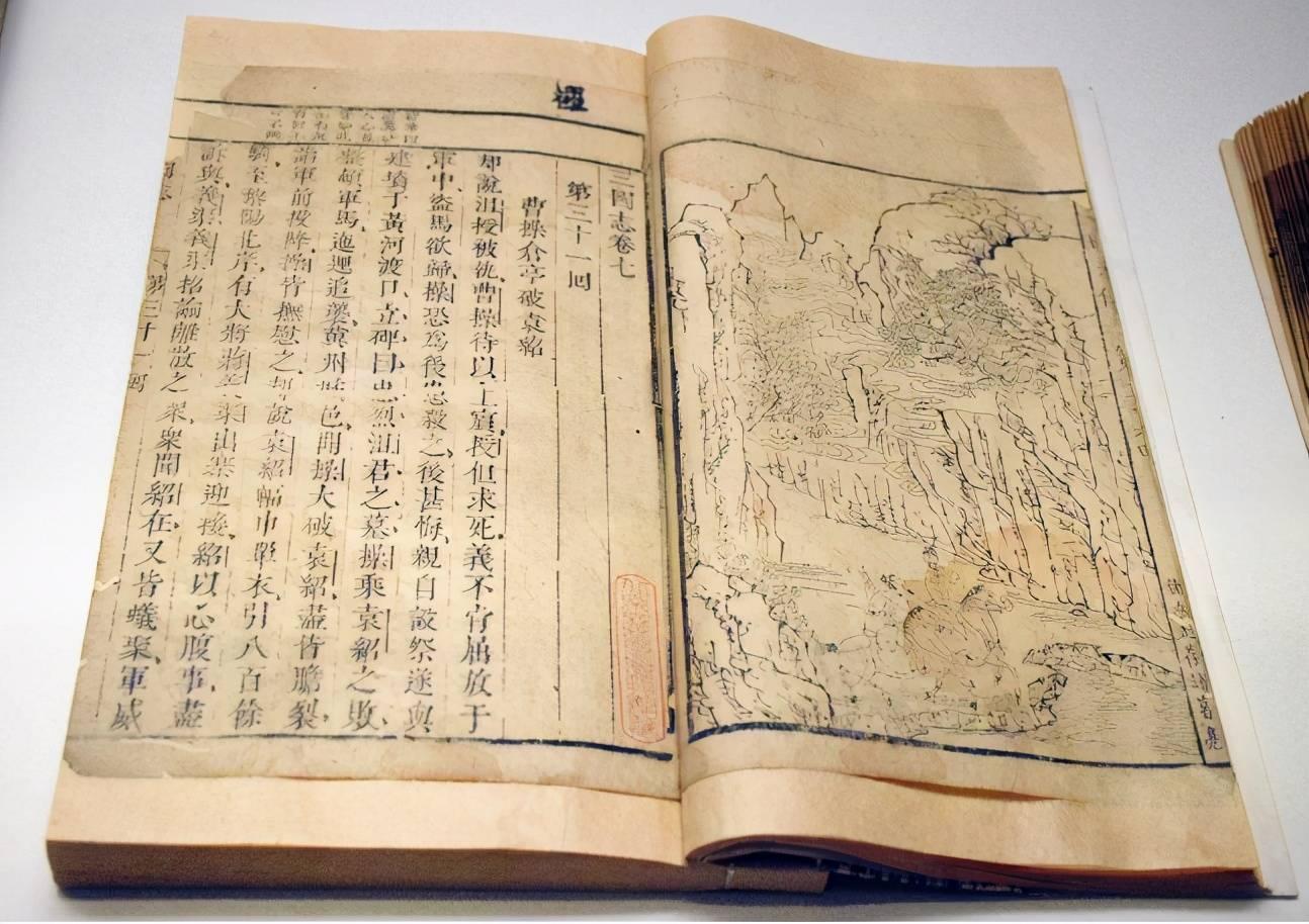 三国演义历史故事 三国演义的所有故事