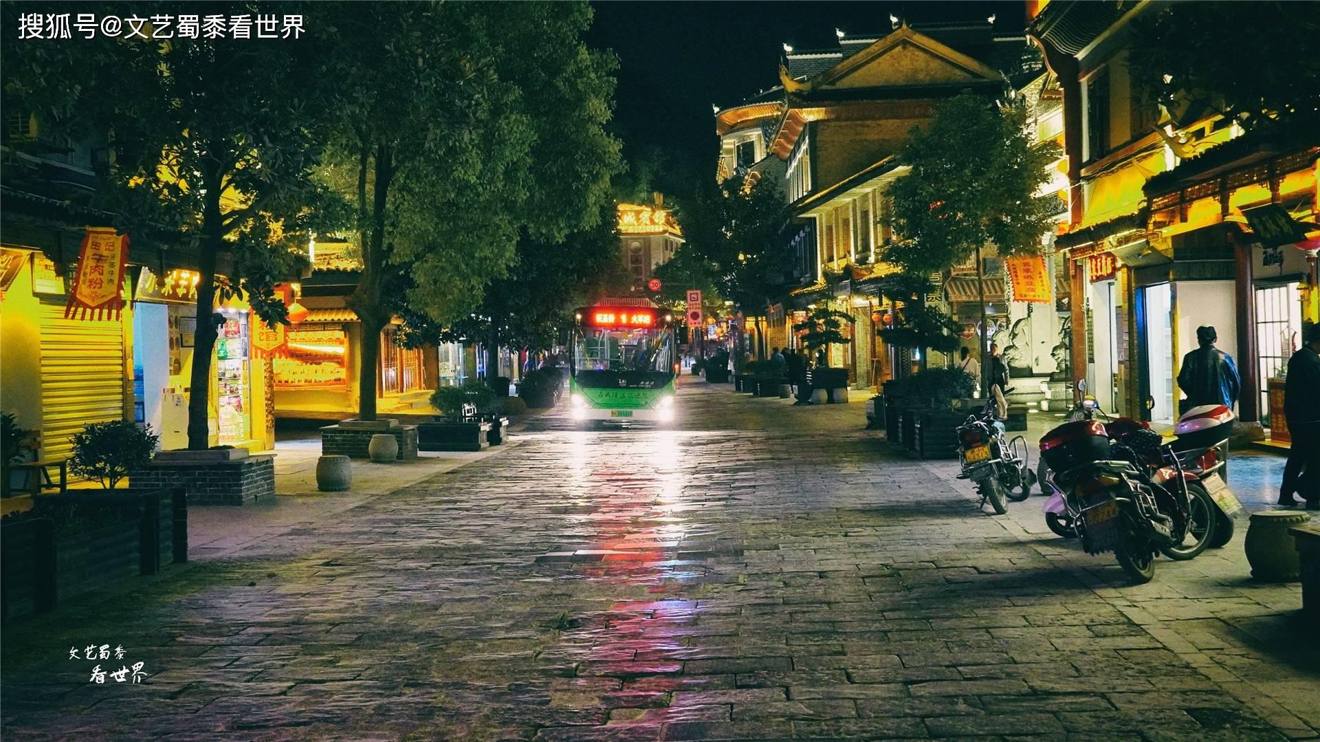 这两个很适合旅居养老的古镇,夜色比丽江幽静比凤凰诗意,去过吗