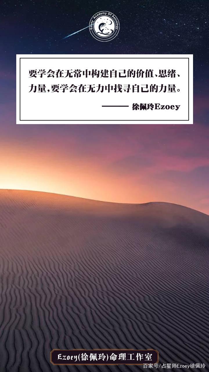 【3.3日运】直觉日 幸运星座:天蝎座 双鱼座 金牛座 天秤座