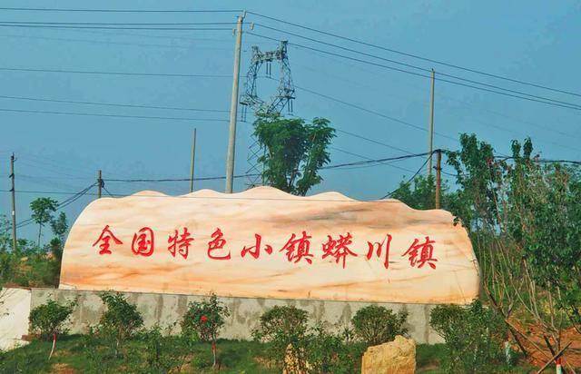 河南有一神秘小镇,因蟒蛇出入而得名,是全国特色小镇