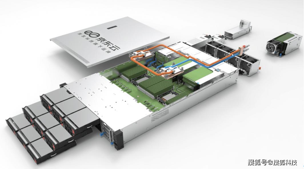 京东发布新一代自研云服务器,将于下月上线