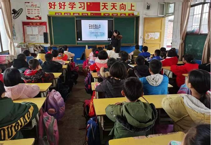 舞钢市马坪乡中心小学第一课开启美好新征程