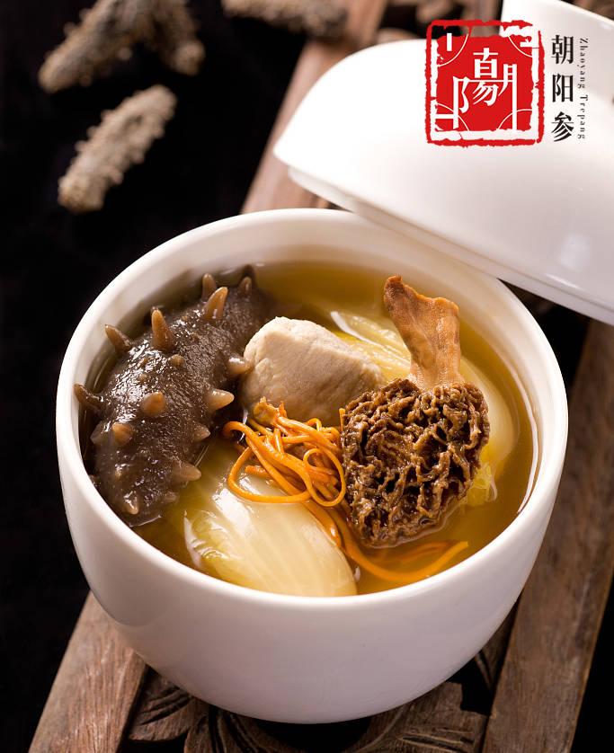 如何吃朝阳参海参最有效果?清晨早上的时候早餐食用吗?