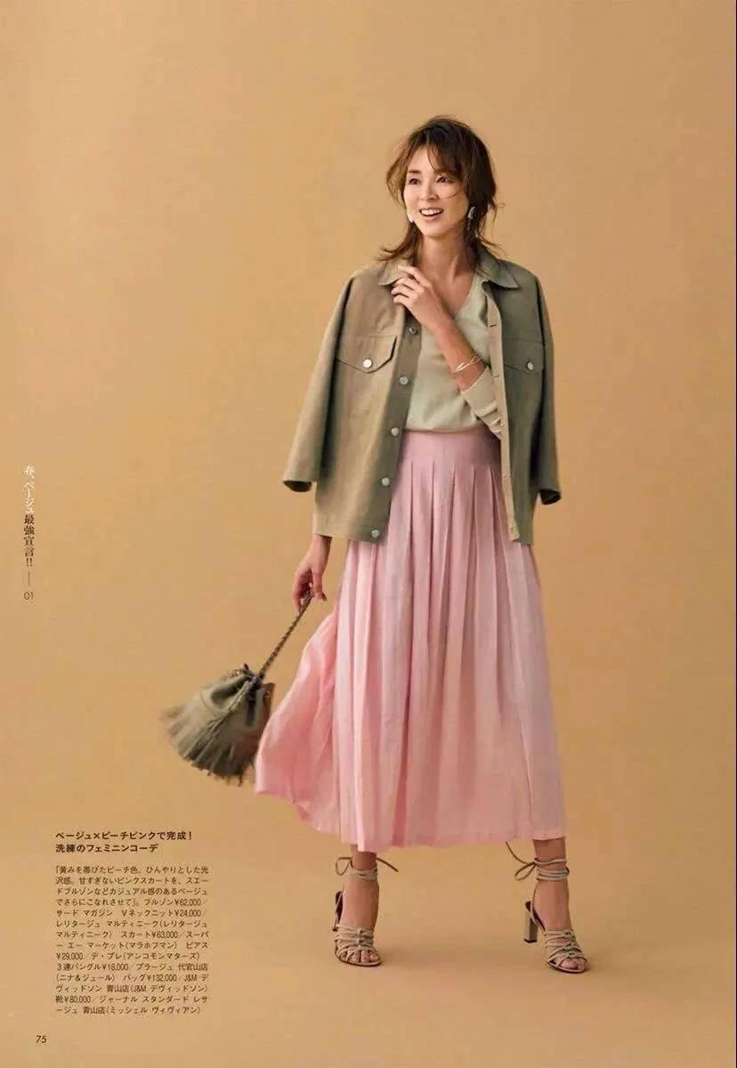 今年早春最时尚舒服的外套,比风衣轻盈比针织衫气质,小个子必备!