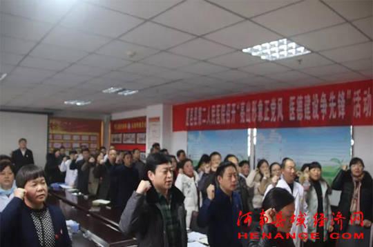 夏邑县第二人民医院:弘扬雷锋精神 传递爱与健康