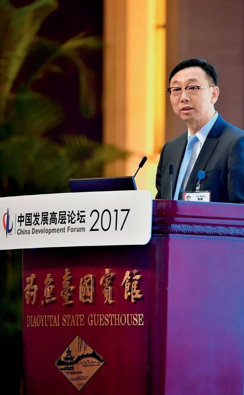 """""""国际货币基金组织张涛会议:疫情后的全球经济重建应关注绿色、智慧和包容性发展"""""""