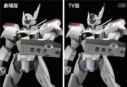 良笑社宣布再版Moderoid AV-98英格拉姆1/60拼装模型