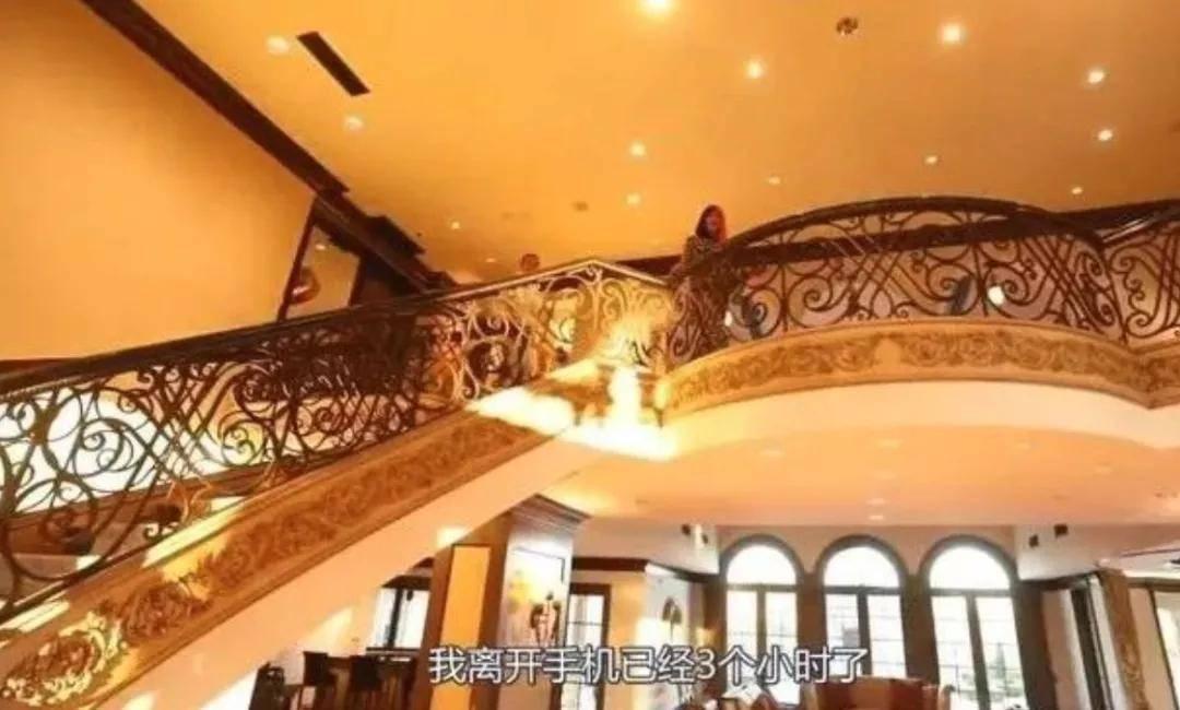 明星豪宅大曝光:林俊杰有2个客厅,她家别墅价值三亿(图41)