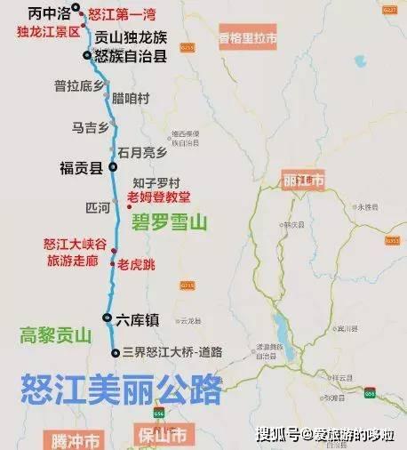 天悦官网平台叫板丙察察,这条云南最后的秘境天路,沿途风光藏不住了!