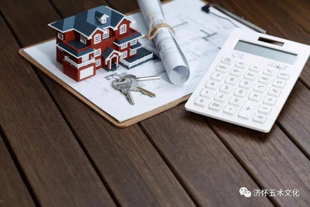 购买房屋需要注意的十大要点