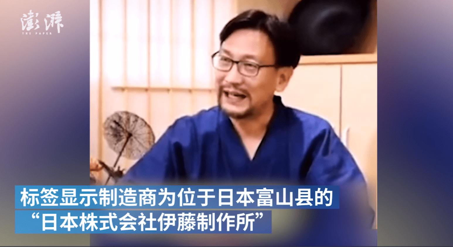 孟伟:谎称日本铁锅翻车背后是对本土匠人匠心的呼唤