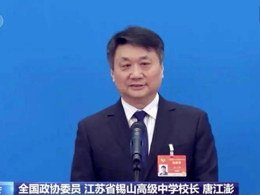 https://finance.zqcn.com.cn/csj/renwubaodao/129802.html