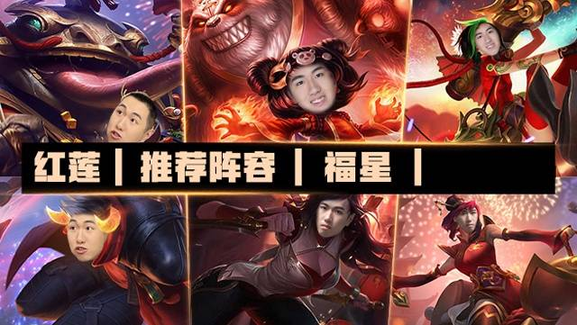 LOL云顶11.6版本更新:皎月,劫,卡特,凯南和男刀等英雄增强,四忍六刺重回T1