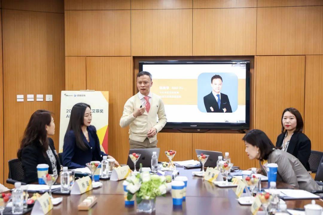 引领AI营销新风向,2021大中华区艾菲AI营销专委会乐成进行
