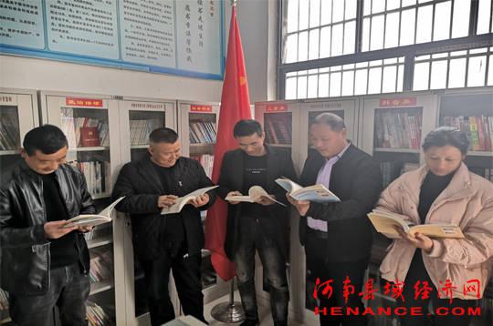 睢阳区宋集镇:用好农家书屋 助力党史学习教育活动