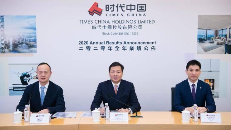 疫情之下的2020年考 时代中国稳健发展后劲十足