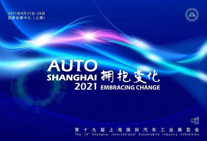 这3款新车将在上海车展正式上市,第二款新车慎入