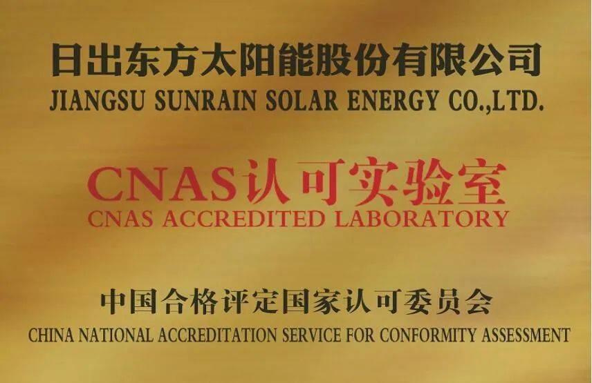 有情怀更有科技创新,太阳能光热联盟一行走访日出东方