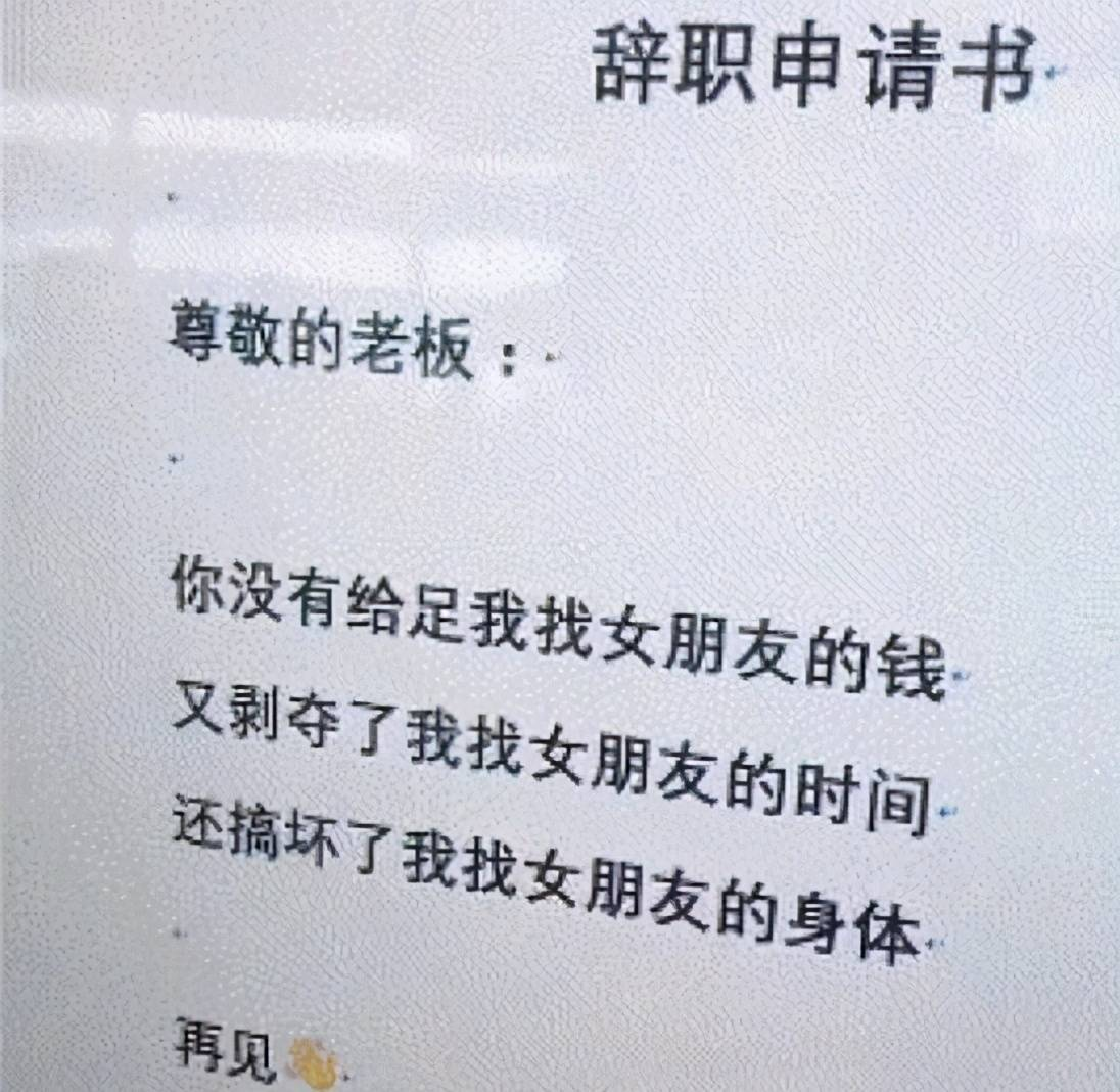 个人原因辞职信(集锦15篇) 个人原因辞职信简单
