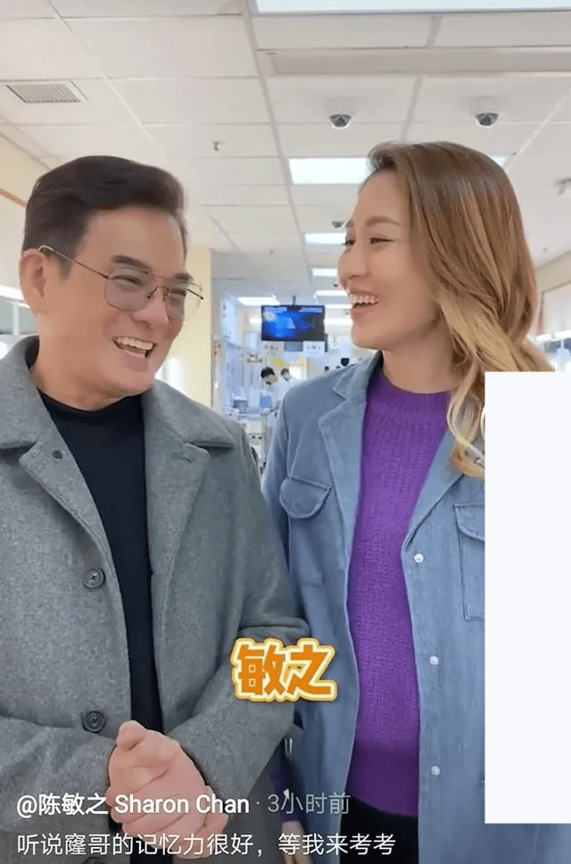 66岁港剧老戏骨鸠摩智:欠过200万巨债,和漂亮女儿举止亲密