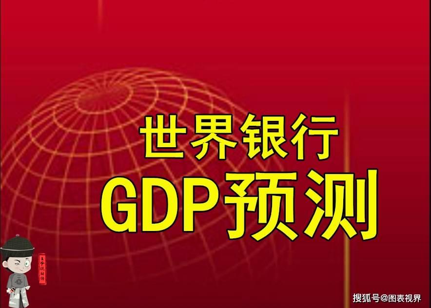 越南的gdp2021年总量_又是2倍 2020年越南外贸总额为5439亿美元,GDP是2712亿美元