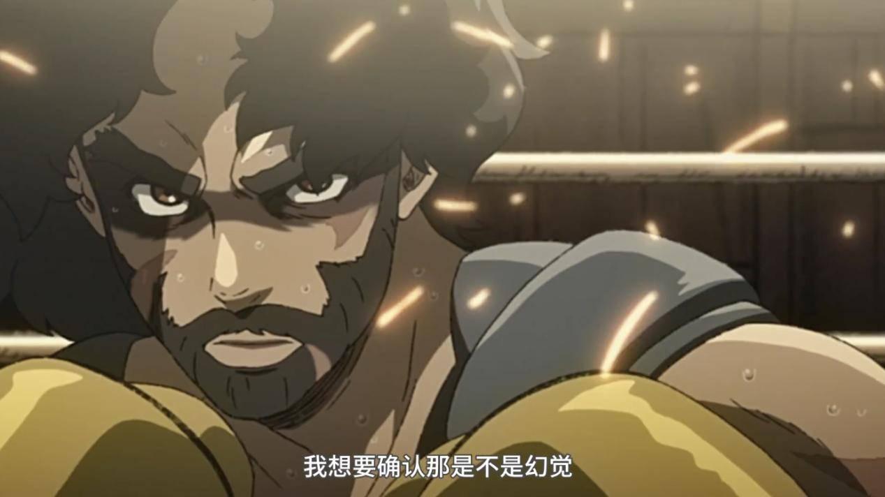 B站独家买下格斗电音番《装甲重拳/MEGALOBOX》第二季