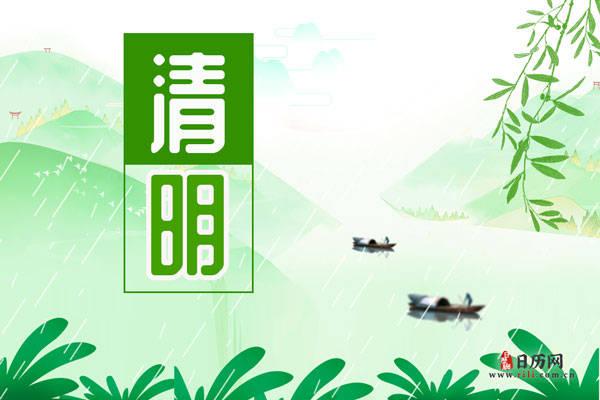 清明节的传说,清明节的历史故事