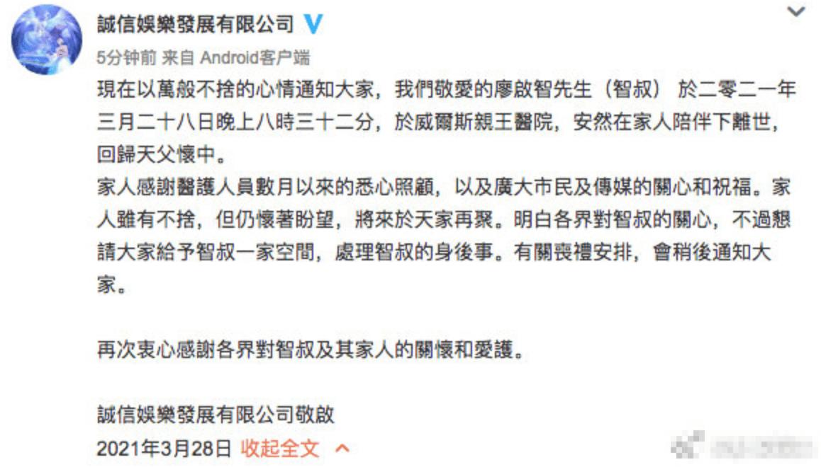面对争议,张一山:我不患得患失 只是与观众各有遗憾