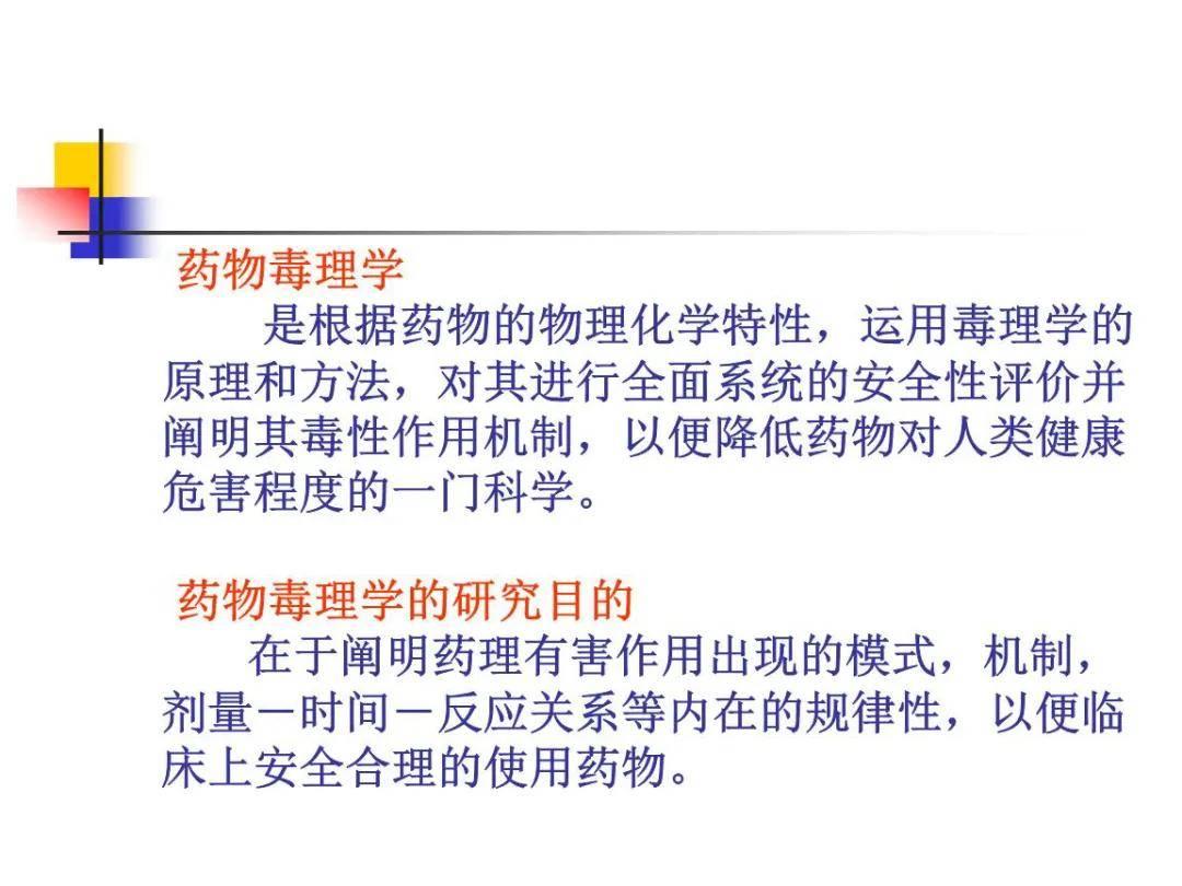 菲娱4主管-首页【1.1.5】