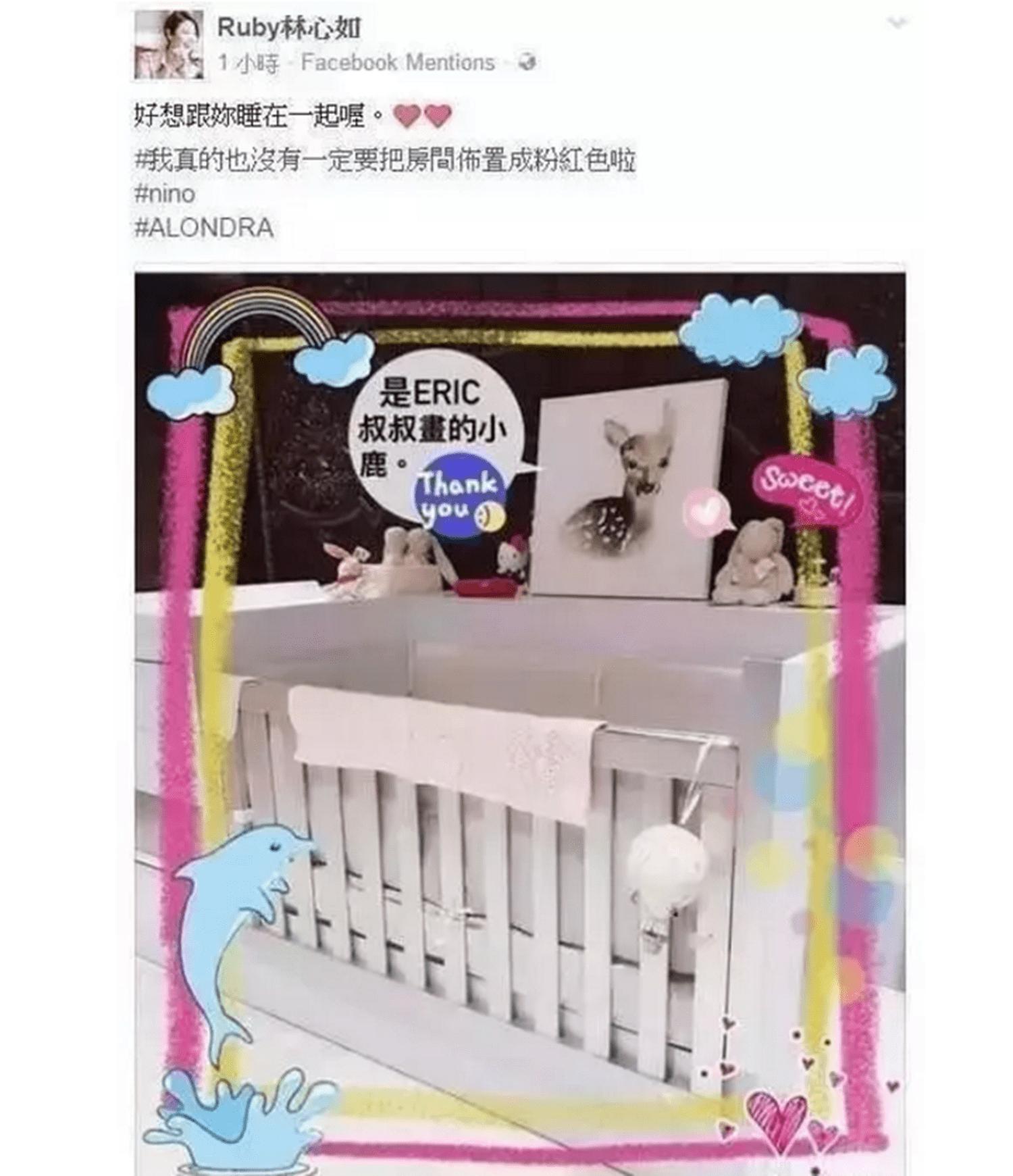 不要在婴儿床上放杂物了!又一个宝宝去世,林心如和姚晨都犯过错