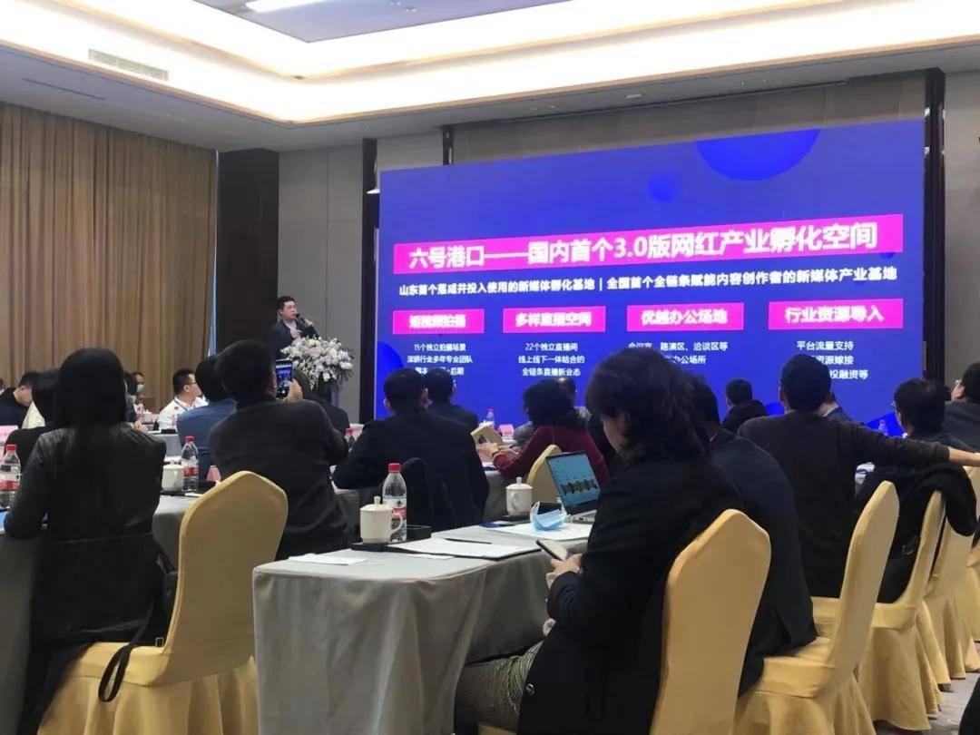 新媒体助力经济发展,再次被认可!壳牌视频出现在湖北襄阳自贸区招商会上