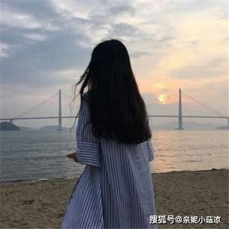 4月,艳阳高照,雨丝霏霏,三星座出乎意料,喜得姻缘  第3张