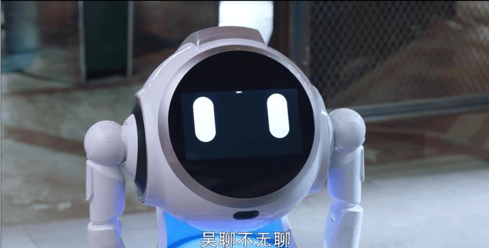 智能化生活的走向——走进家庭和生活,智慧机器人是新的载体