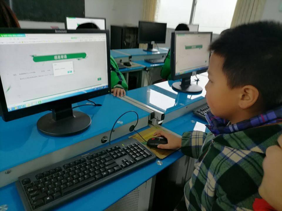 谷城县庙滩镇黄畈中心小学开展清明节主题教育活动