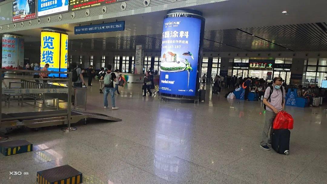 官宣 | 广西第一幅高铁广告落户贵港,万磊新农村建设合作供应商正式上画