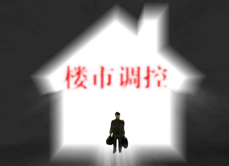 沐鸣3登录地址-首页【1.1.8】