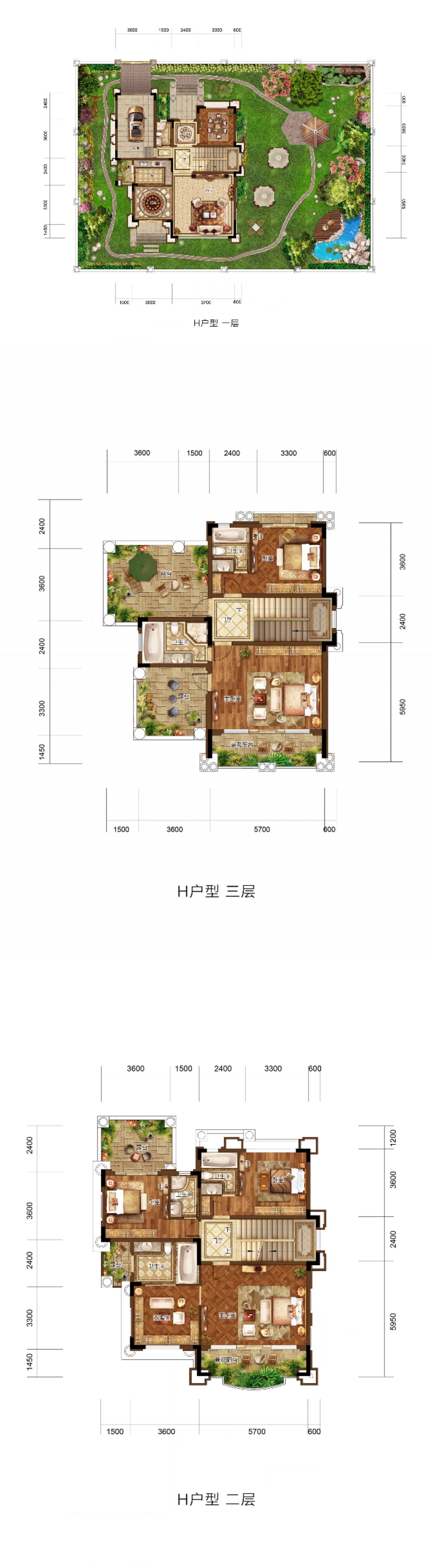广州增城【百花山庄御湖山】