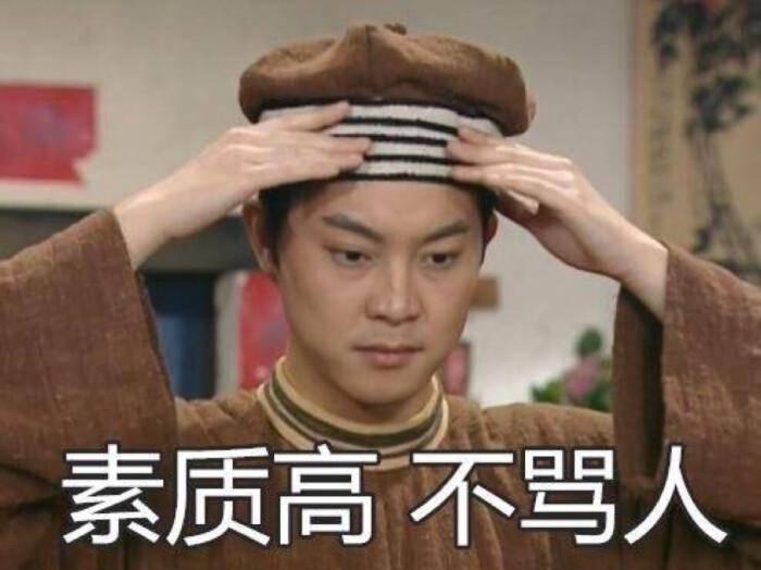 """""""小婉君""""金铭被吐槽 过气像大妈!被撒贝宁守"""