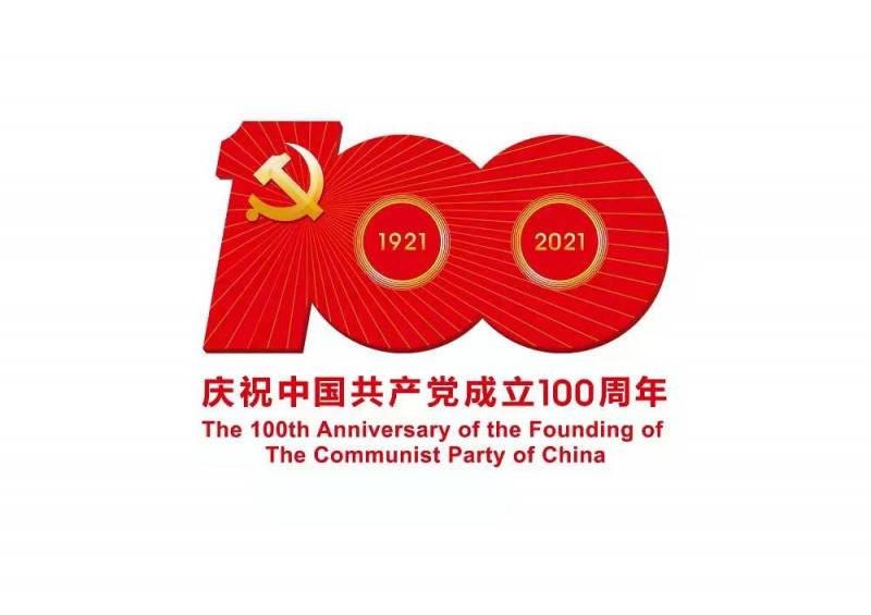 梁园区刘口镇召开党史学习教育大会