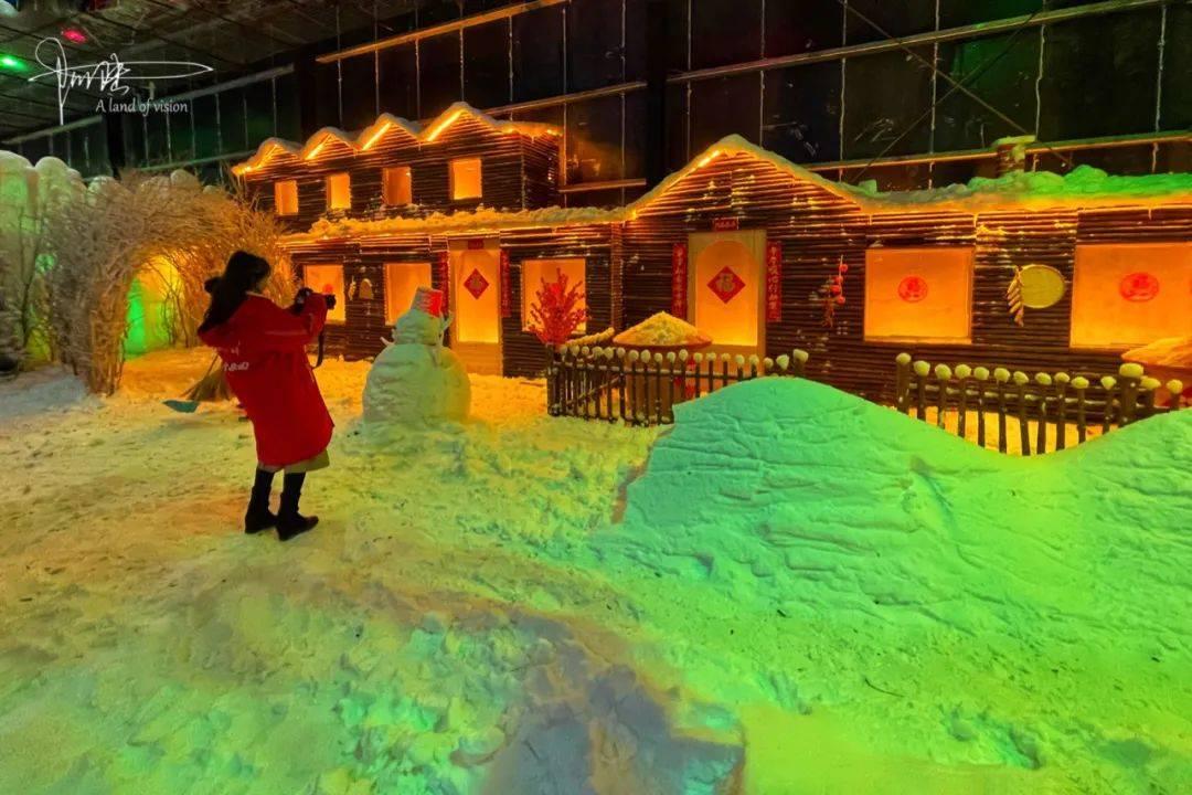 云雾山有个冰雪乐园,一年四季都能体验冬天的温度和乐趣