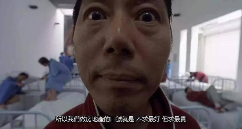 爱奇艺、腾讯视频:不求最好,但求涨价的照片 - 9