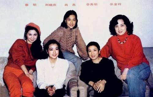 80年代老照片:明星们的青春合影不看名字你能认出谁?插图4
