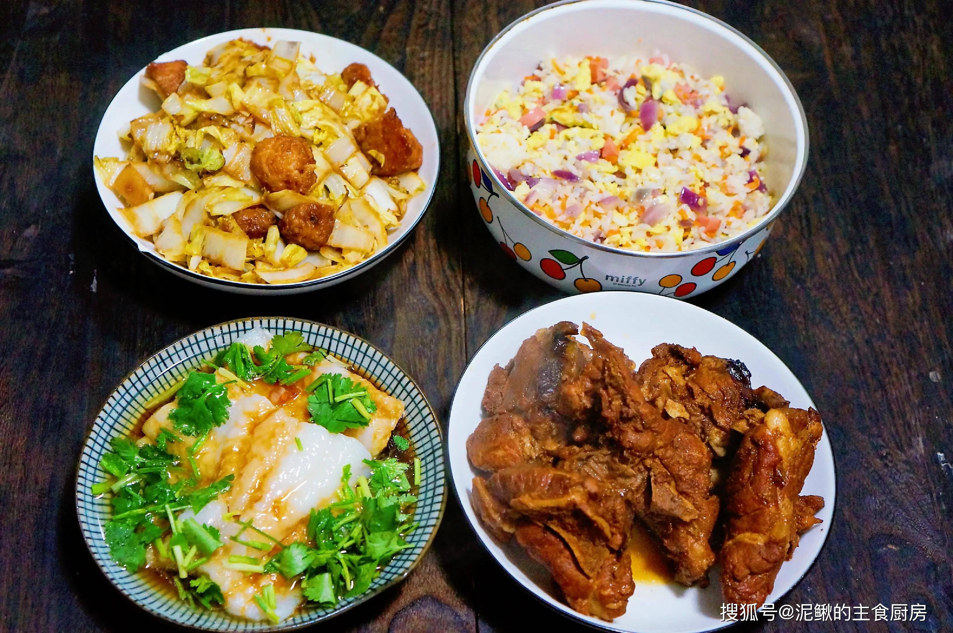 晒晒一家三口的晚餐,20分钟做好,好吃又营养,家人爱吃身体棒