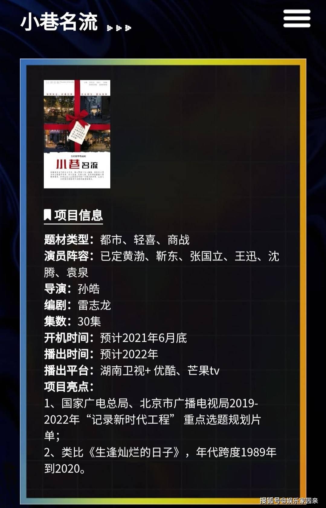 菲娱国际注册登录-首页【1.1.3】