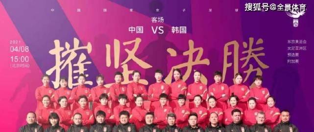 中国韩国足球比赛直播
