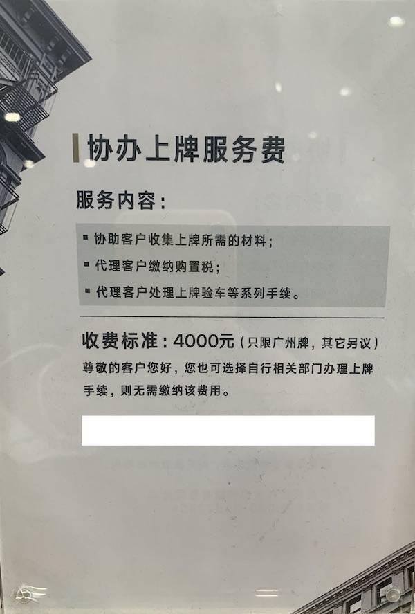无极5平台招商-首页【1.1.6】
