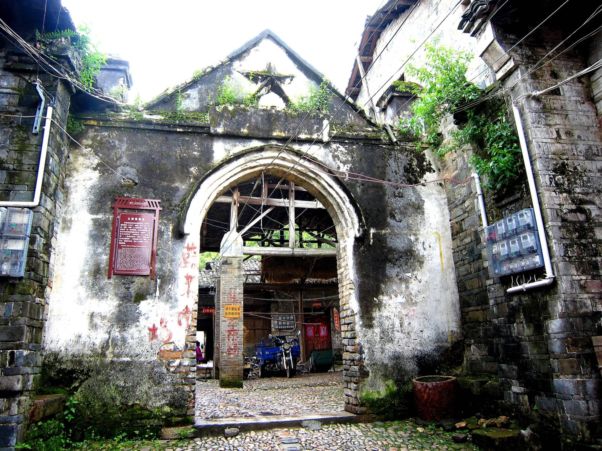 原创             【假期去哪玩】千年古村藏大量明清建筑 其处阛阓纵横是为万家之市
