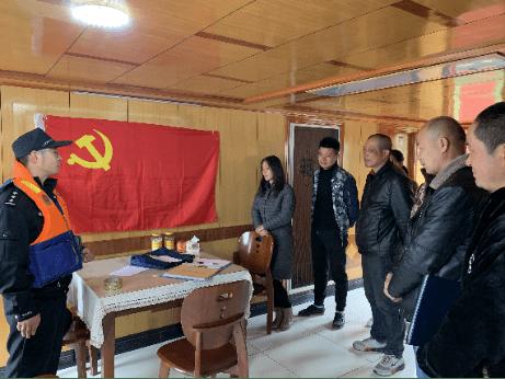 安徽省芜湖市长航铜陵公安开展党史教育流动小课堂活动